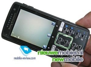 Camera review Sony Ericsson K850i