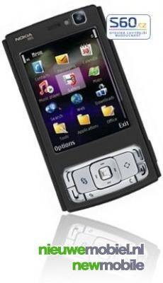 Gerucht: Nokia N95 8 GB