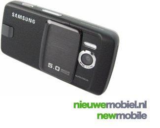Gerucht: Samsung met vijf megapixel camera