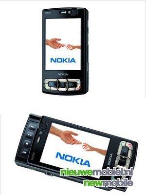5 nieuwe entertainment Nokia's