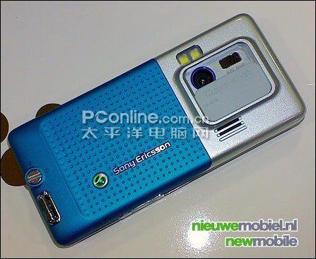 Veel nieuwe Sony Ericsson telefoon verwacht