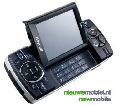 Samsung heeft plannen voor gaming telefoon