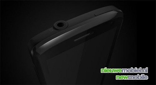 HTC Touch HD nadert officiële aankondiging