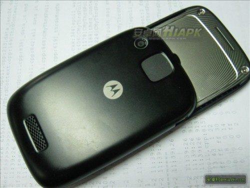 Motorola XT300 Android portrait-slider back