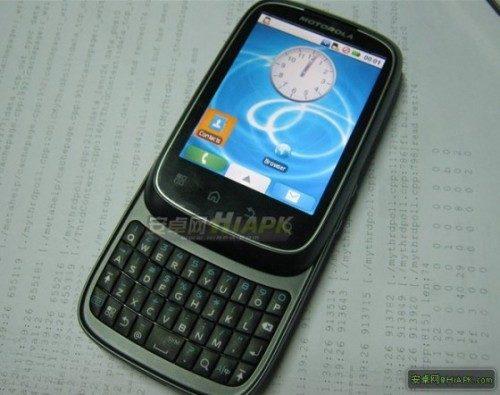 Motorola XT300 Android portrait-slider