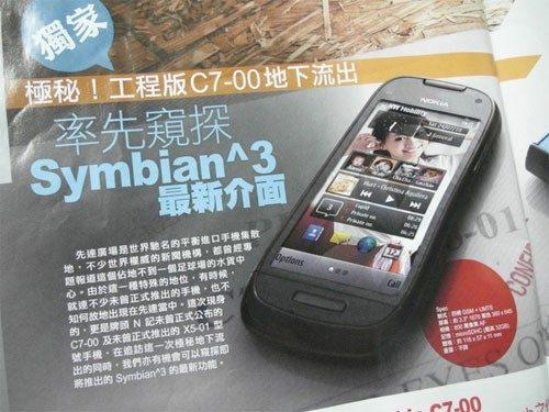Nokia c7 leaked