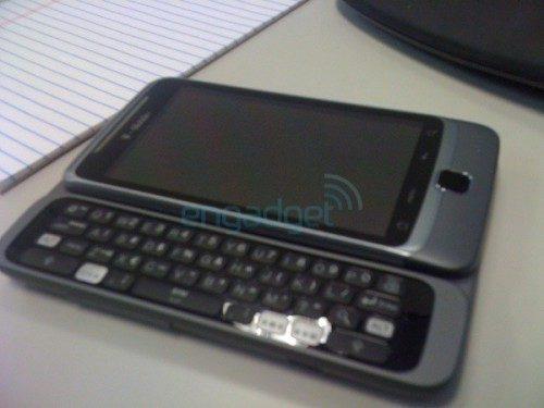 T-Mobile G2, HTC Vision, HTC Desire Z