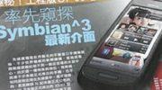 Nokia C7 duikt op in China