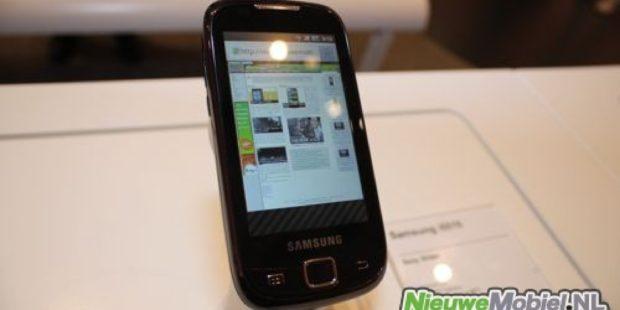 How to unlock Samsung Galaxy Y Pro B5510 | sim-unlock.net | 310x620