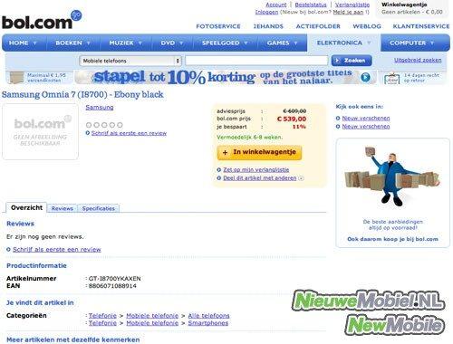 Samsung Omnia 7 (i8700)