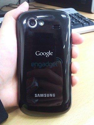 Back of the Nexus S