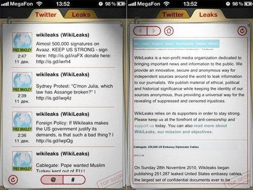 WikiLeaks iOS app