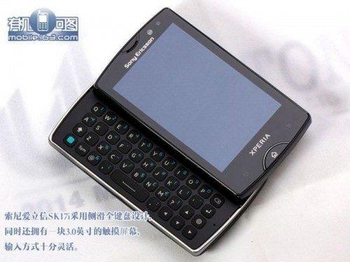 Sony ericsson xperia sk17i mango 2