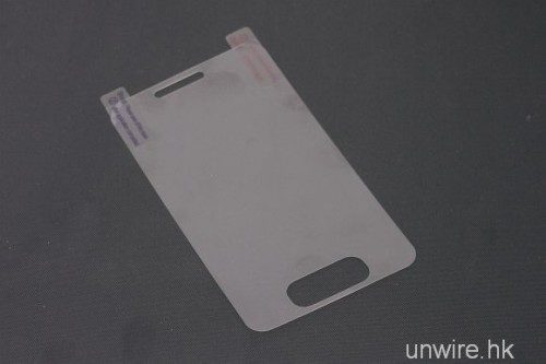 iPhone 5 screenprotector