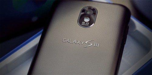 Samsung galaxy s iii rumor