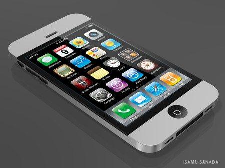 Isamu sanada iphone concept 3