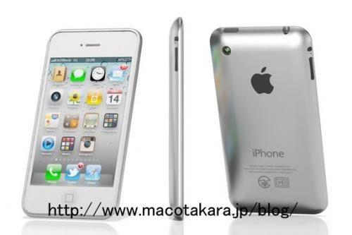 201165 031208 iphone5 500