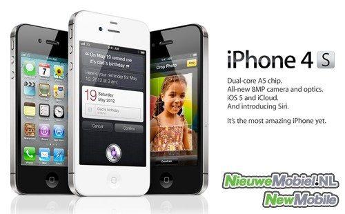 2011276 apple iphone4s