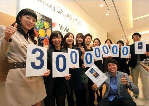 Samsung galaxy s s ii 30 million sales