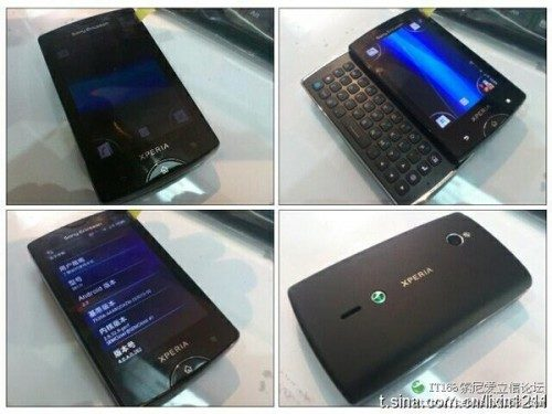 De Sony Ericsson Mango?