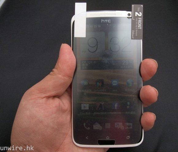 Samsung galaxy s iii screen protector 2