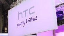 Specs HTC Ville C leaked