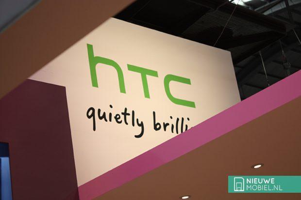 HTC stand