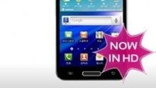 """Samsung Galaxy II HD coming to Europe"""