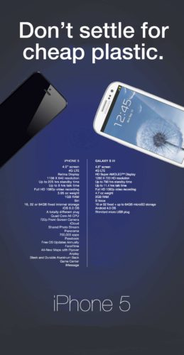 Samsung ad Don't settle for cheap plastic