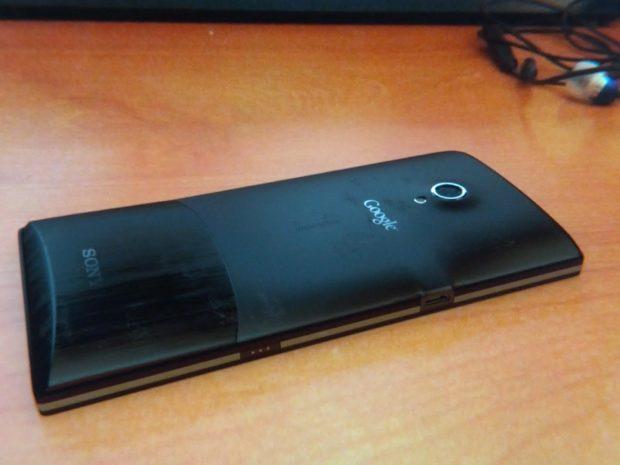 Sony Xperia Nexus X rear