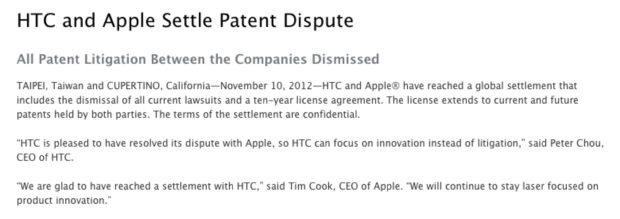 HTC Apple press release