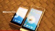 Sony Xperia U op de foto naast Xperia S