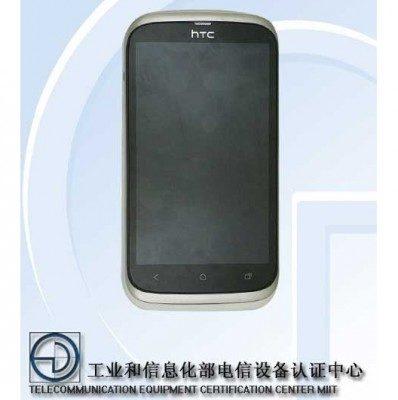 Htc t328w dual sim android 40 ics