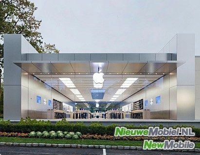 Apple Store Manhasset