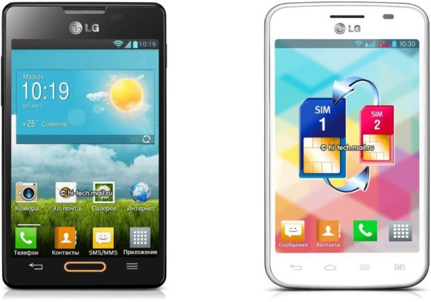 LG Optimus L4 II Single and DualSIM