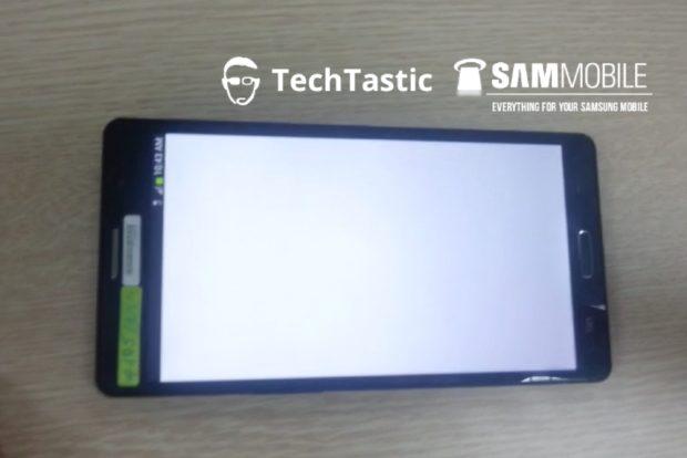 Mogelijk prototype Samsung Galaxy Note opgedoken