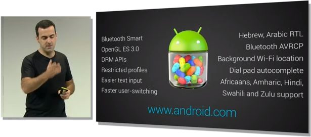 Google Android 4.3 new functions