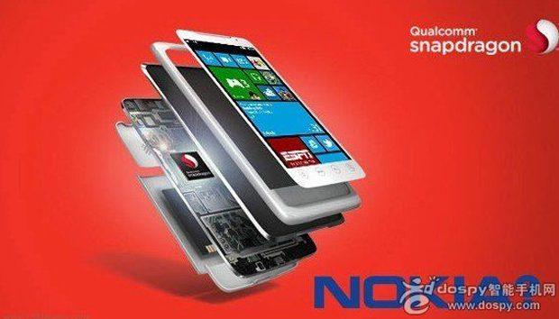 Nog grotere Nokia Lumia 825 op komst?