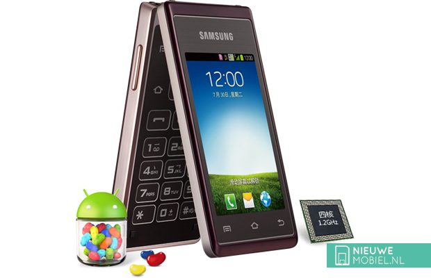 Samsung kondigt Android clamshell Hennessy aan voor China