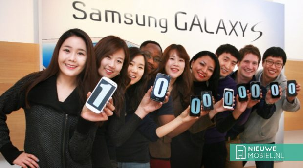 Samsung Galaxy sold 100 million times