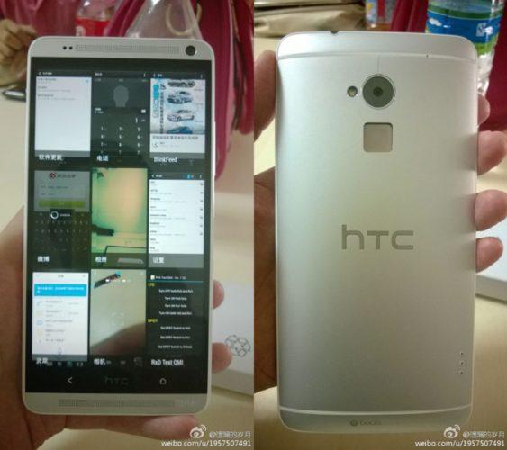 HTC One Max leak 2
