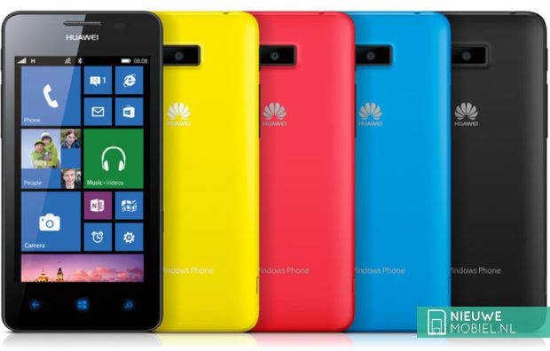 Huawei Ascend W2 colors