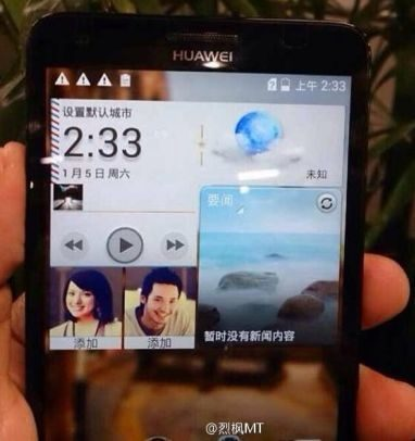 Huawei Ascend P6S weibo