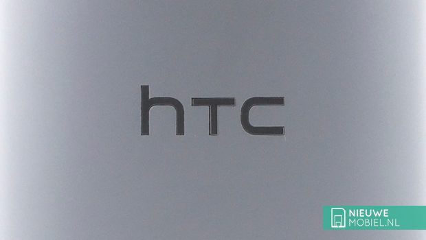 HTC logo rear