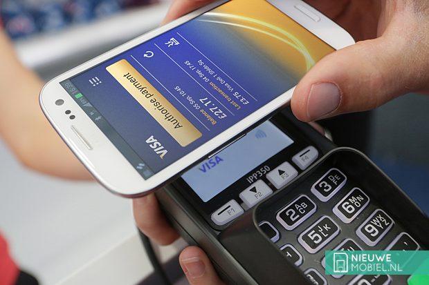 Visa Samsung Galaxy S3