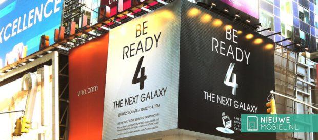 Vijf voorspellingen voor de Galaxy S4
