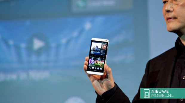 HTC One launch Peter Chou