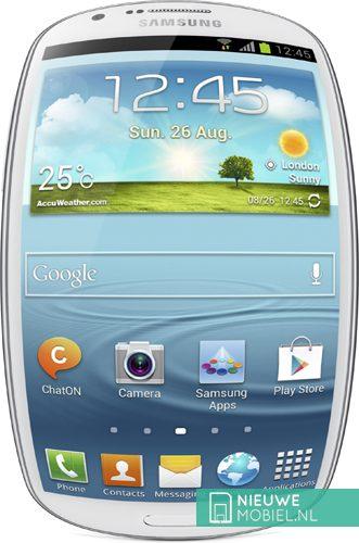 Samsung Galaxy: big bigger biggest