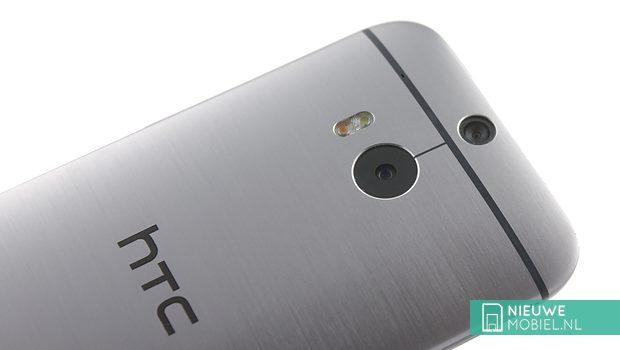 HTC One M8 camera lens