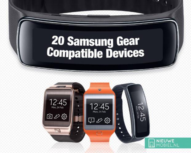 Samsung Gear compatible